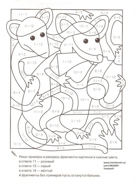 Рисунок (10) (519x700, 120Kb)