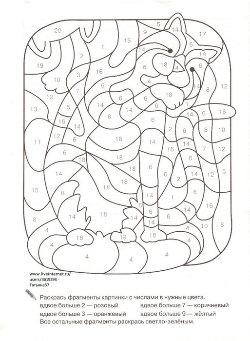 Рисунок (11) (513x700, 112Kb)