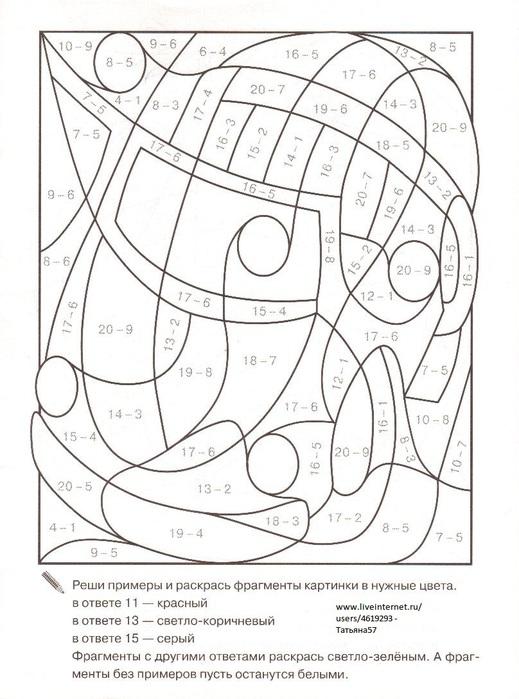 Рисунок (12) (519x700, 118Kb)