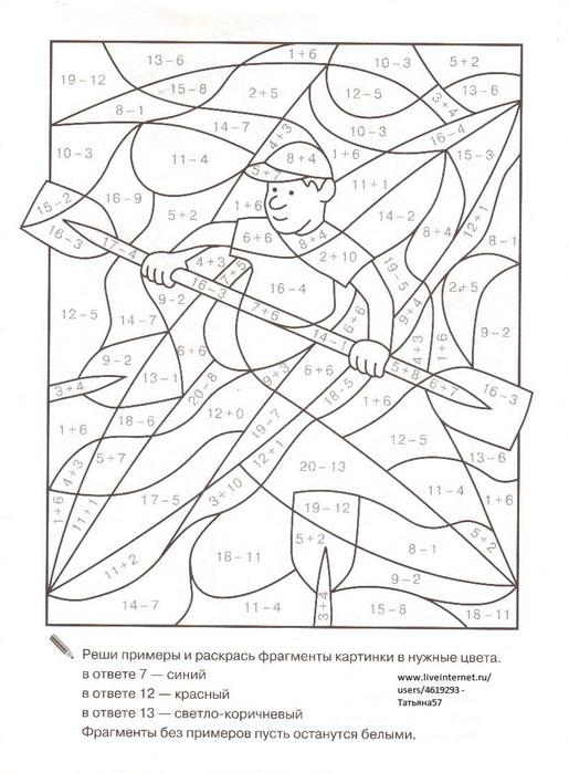 Рисунок (20) (515x700, 123Kb)