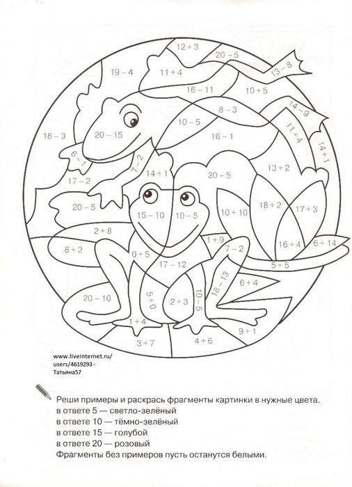 Раскраска про птиц и животных
