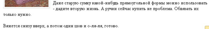 4683827_20120319_192424 (700x99, 19Kb)