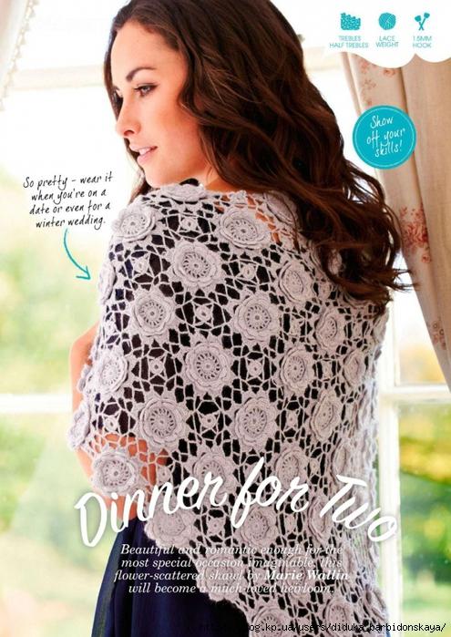 3661726_crocheted_shawl (495x700, 321Kb)