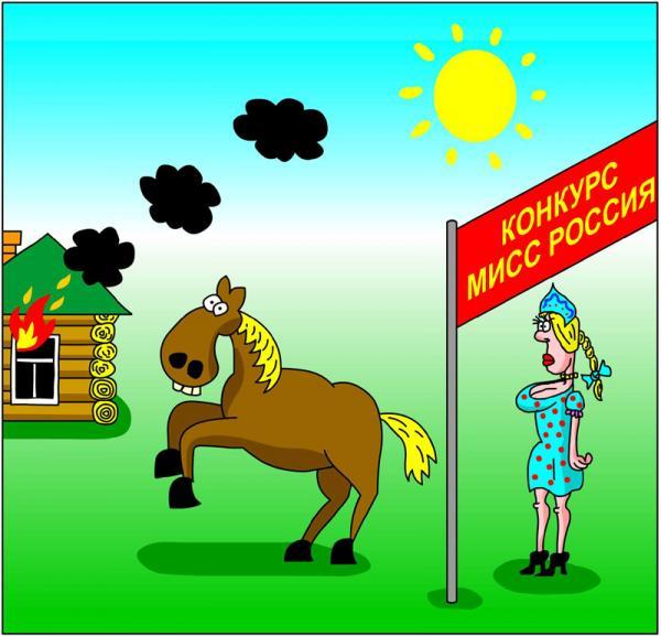 4497432_konya_na_skaky_5 (600x577, 47Kb)
