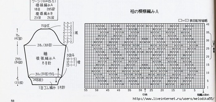 апа2 (700x333, 180Kb)
