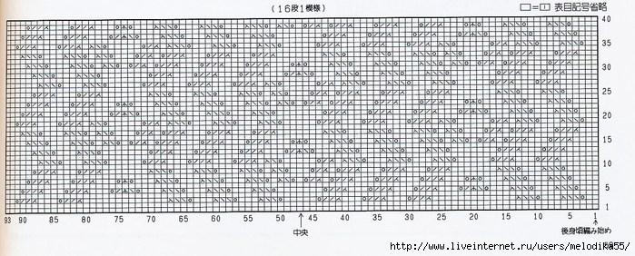 апа4 (700x282, 201Kb)