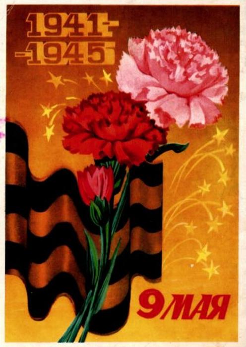 Красивые открытки к 9 мая 20 (496x700, 344Kb)