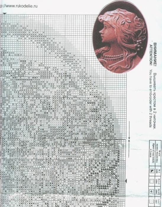 1991298 (548x700, 169Kb)