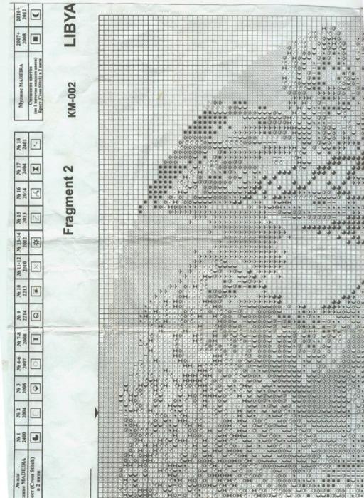 1991462 (512x700, 158Kb)