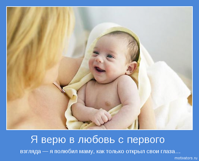 Начало жизни вашего ребенка