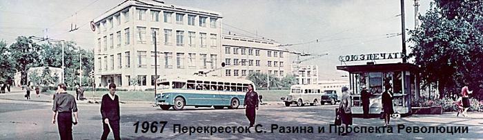 1967 перекрёсток (700x204, 84Kb)