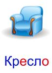 Превью 86024598_large_m2 (495x699, 134Kb)
