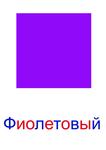 Превью 86087956_large_3 (495x699, 54Kb)