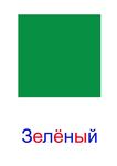 Превью 86087959_large_6 (495x699, 45Kb)