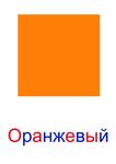 Превью 86087961_large_8 (495x699, 54Kb)