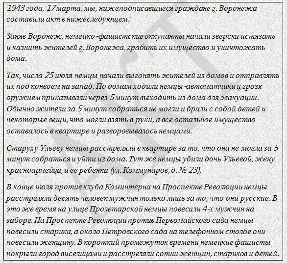акт1 (586x536, 218Kb)