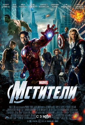 The-Avengers (288x423, 93Kb)