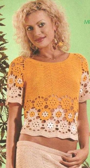 Блузочка в комплекте с юбкой
