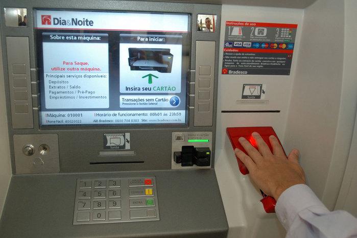 банкомат (700x465, 67Kb)