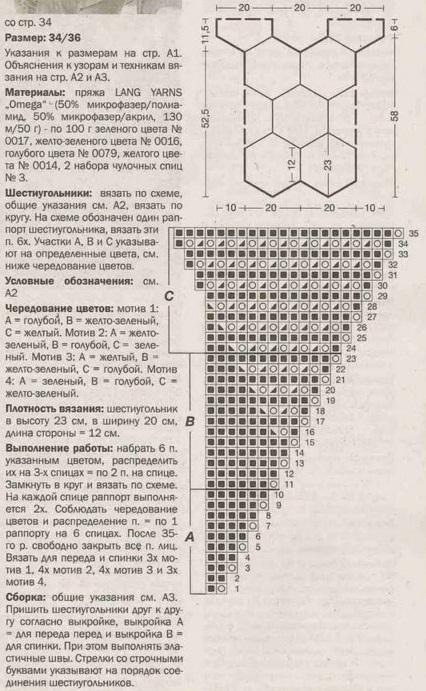 4403711_topmnogo1_1_ (426x691, 139Kb)