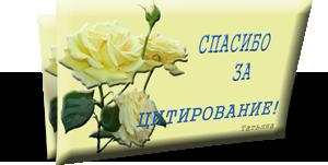 3290568_bc7b61b3a93d (300x151, 50Kb)