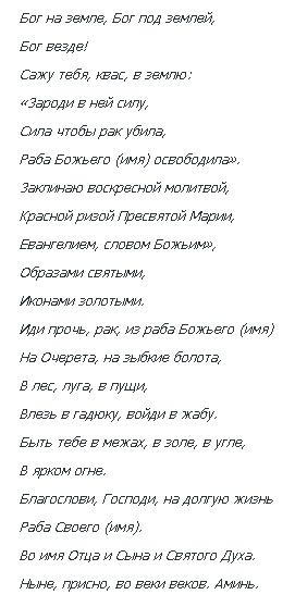 1293560436_lechenie-raka (271x558, 55Kb)