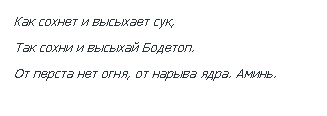 1293557426_naryvy (327x116, 10Kb)