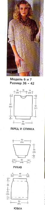 пит1 (150x700, 77Kb)