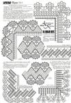 Превью scan 36 (487x700, 317Kb)