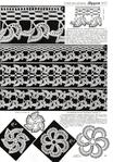 Превью scan 73 (487x700, 320Kb)