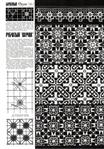 Превью scan 78 (487x700, 339Kb)