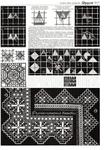 Превью scan 81 (494x700, 318Kb)