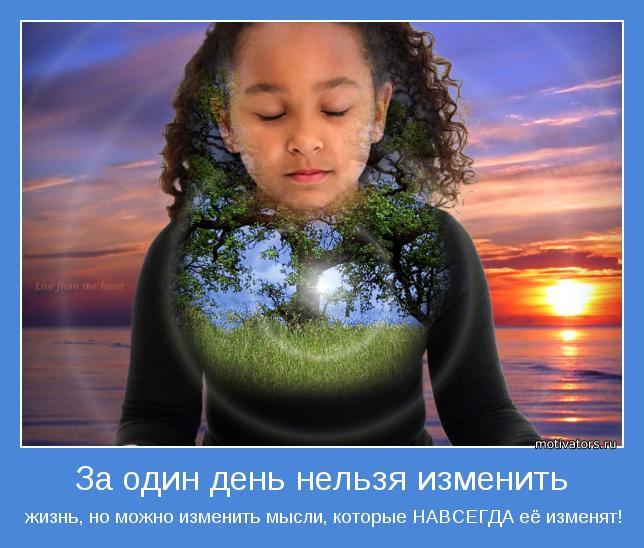 мудрые высказывания/3185107_mydrie_misli_motivatori (644x548, 54Kb)