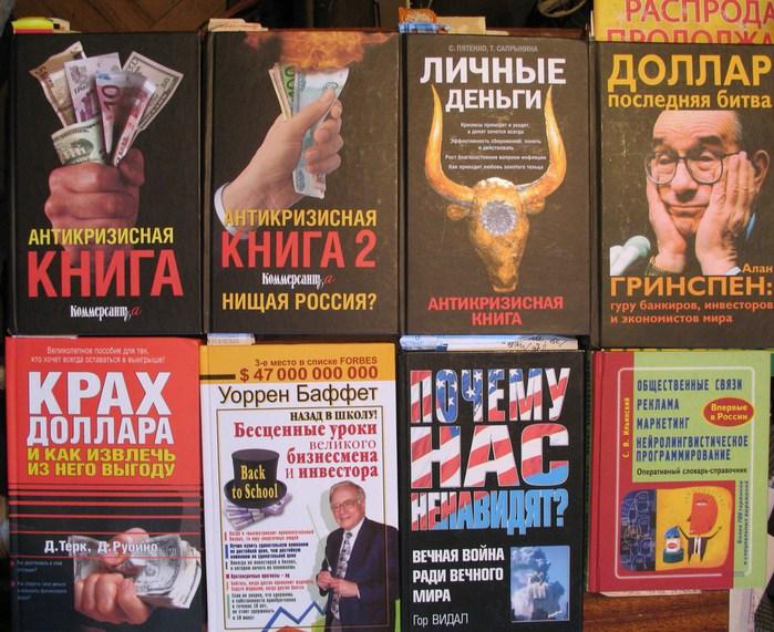 http://img0.liveinternet.ru/images/attach/c/5/86/912/86912216_Import_22_yanvarya_002__5_.JPG
