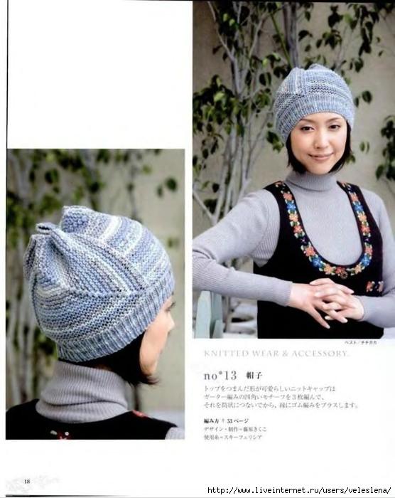 Вязание японские шапки