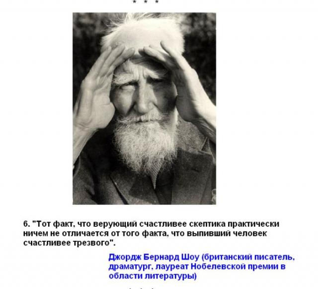 1336421997_ateist_05 (640x581, 179Kb)