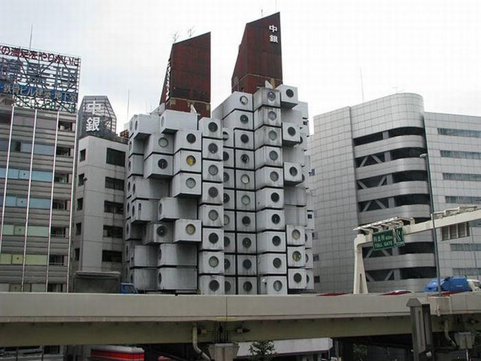Необычные здания со всех уголков света 72 (700x525, 83Kb)