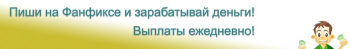 funfix_posts_banner (700x98, 58Kb)