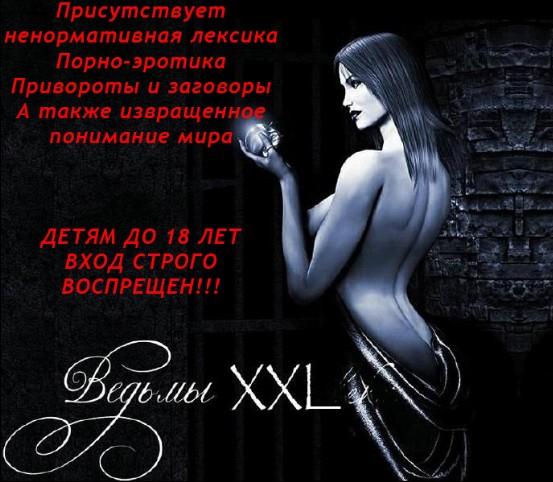 4442645_20120416_215606 (553x482, 76Kb)