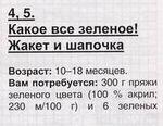 Превью 111 (204x158, 11Kb)
