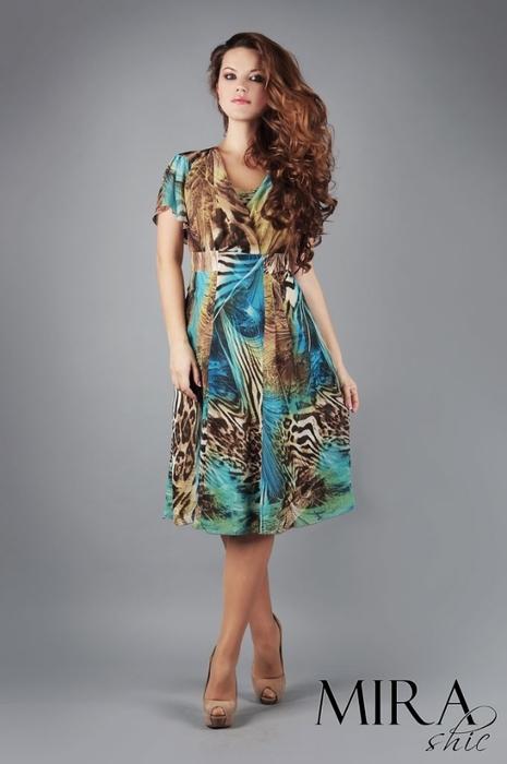 Купить Оптом Платья От Производителя В Новосибирске