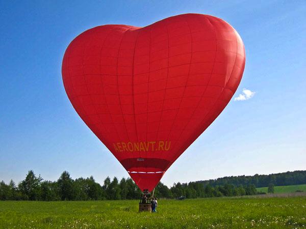 Романтическое предложение на воздушном шаре/2447247_romanticheskoe_predlojenie (600x450, 155Kb)