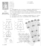 Превью розовая кофточка_описание1 (624x700, 228Kb)