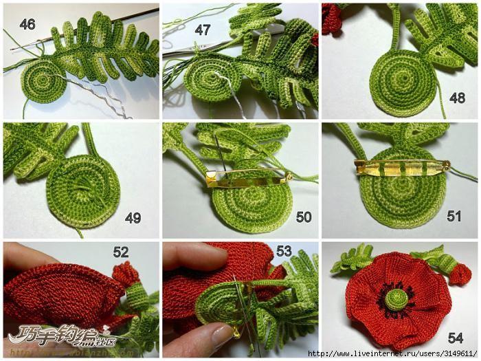 492Цветок мака вязанный крючком