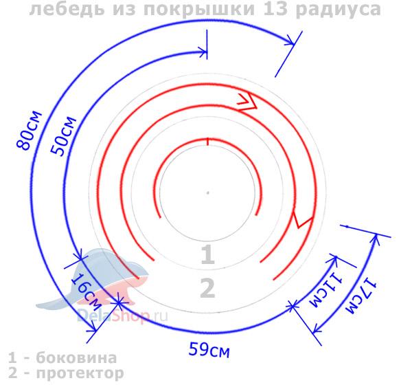 86967418_lebed5.jpg