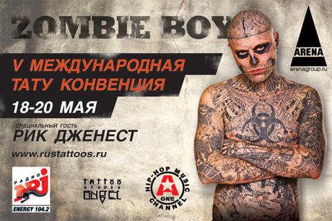 Тату-шоппинг!!. Обсуждение на LiveInternet - Российский Сервис ...