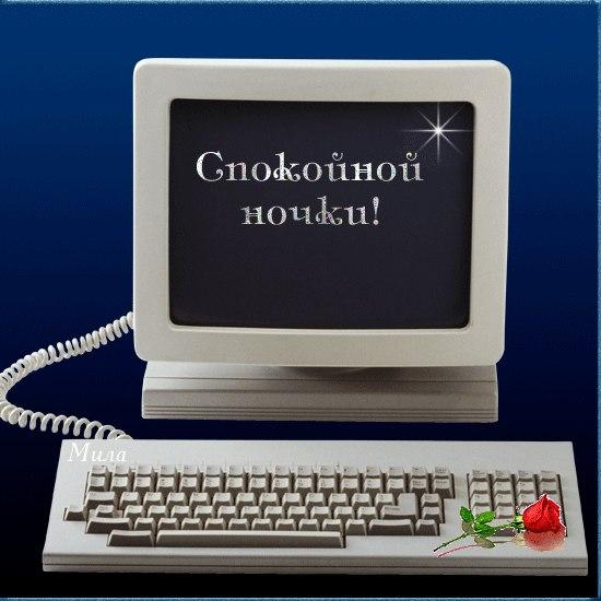 - - - - x_1951e70e (550x550, 52Kb)