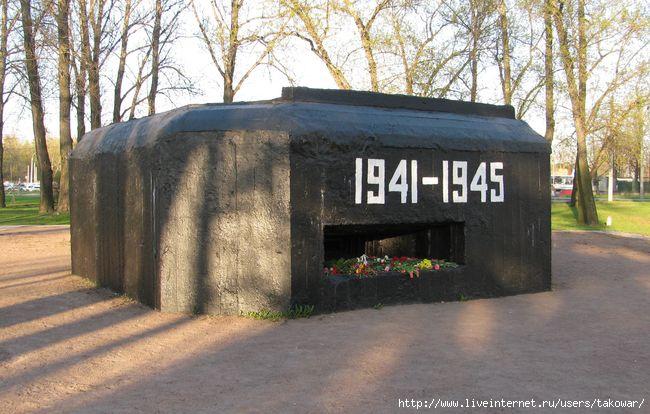 Мемориал. Пр.Стачек/1413032_IMG_0050 (650x414, 173Kb)