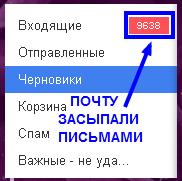 3807717_2001 (182x181, 11Kb)