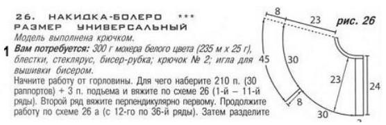 4683827_20120507_220826(556x180,32KB)